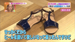 battle-fashion-20140805-007.jpg