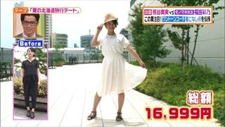 battle-fashion-20140805-008.jpg