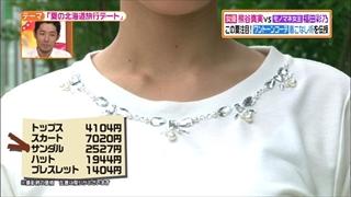battle-fashion-20140805-010.jpg