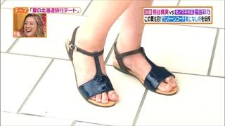 battle-fashion-20140805-012.jpg