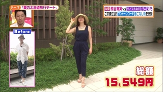 battle-fashion-20140805-015.jpg