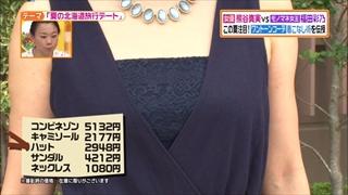 battle-fashion-20140805-017.jpg