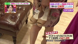 battle-fashion-20140812-006.jpg
