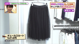 battle-fashion-20140902-002.jpg
