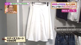 battle-fashion-20140902-003.jpg