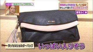 battle-fashion-20140902-006.jpg
