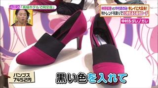 battle-fashion-20140902-007.jpg