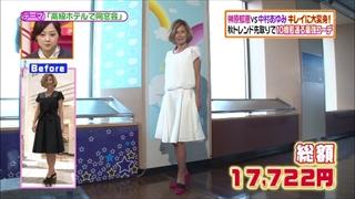 battle-fashion-20140902-008.jpg