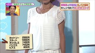 battle-fashion-20140902-009.jpg
