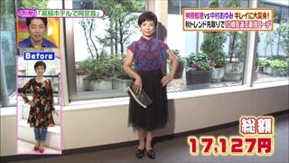 battle-fashion-20140902-014.jpg
