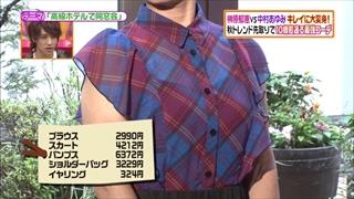 battle-fashion-20140902-015.jpg