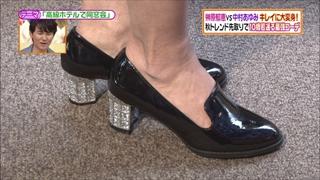 battle-fashion-20140902-017.jpg