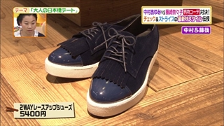 battle-fashion-20140909-004.jpg