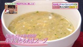china-soup-003.jpg