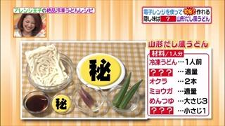 dashi-udon-001.jpg