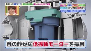 electrolux-sojiki-006.jpg
