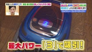 electrolux-sojiki-009.jpg