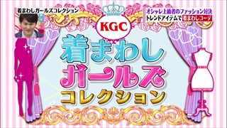 girl-collection-20140411-003.jpg