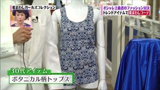 girl-collection-20140411-005.jpg