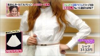 girl-collection-20140411-007.jpg