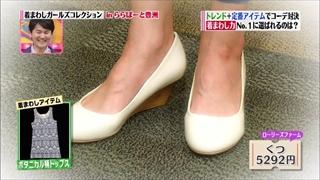 girl-collection-20140411-014.jpg