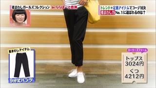 girl-collection-20140411-017.jpg