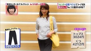 girl-collection-20140411-018.jpg