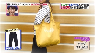 girl-collection-20140411-019.jpg