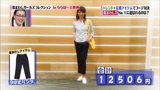 girl-collection-20140411-021.jpg