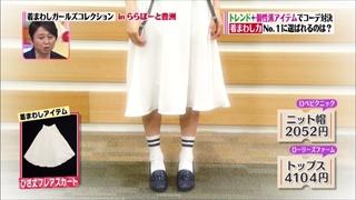girl-collection-20140411-022.jpg
