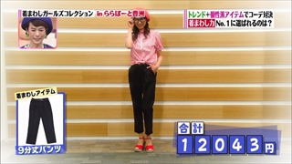 girl-collection-20140411-036.jpg