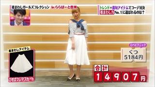 girl-collection-20140411-041.jpg