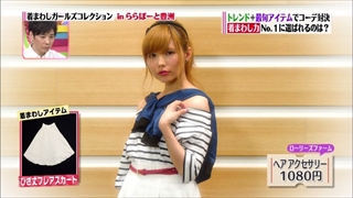 girl-collection-20140411-042.jpg