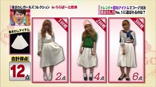 girl-collection-20140411-053.jpg