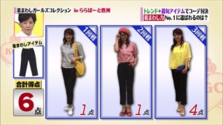 girl-collection-20140411-054.jpg