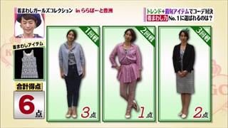 girl-collection-20140411-055.jpg