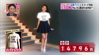 girl-collection-20140523-004.jpg