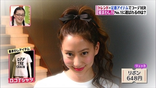 girl-collection-20140523-007.jpg