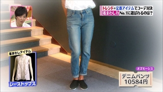 girl-collection-20140523-012.jpg
