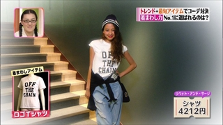 girl-collection-20140523-029.jpg