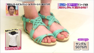 girl-collection-20140620-006.jpg