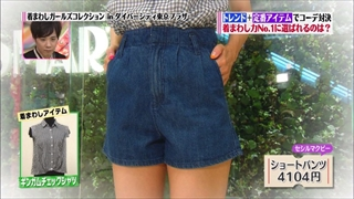 girl-collection-20140620-007.jpg