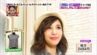 girl-collection-20140620-008.jpg