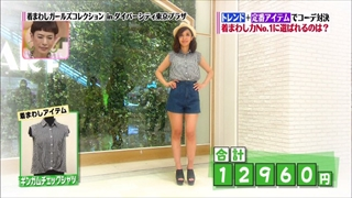 girl-collection-20140620-010.jpg
