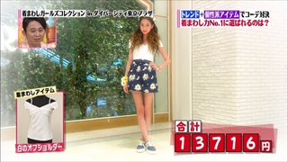 girl-collection-20140620-020.jpg