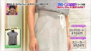 girl-collection-20140620-021.jpg