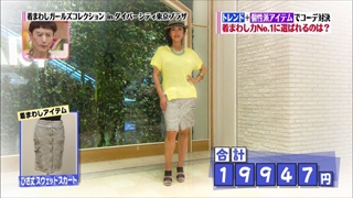 girl-collection-20140620-030.jpg