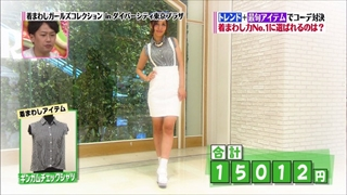 girl-collection-20140620-039.jpg