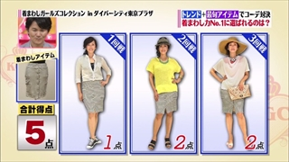 girl-collection-20140620-048.jpg