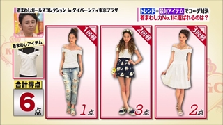 girl-collection-20140620-049.jpg